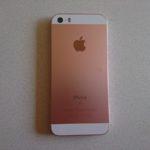 iPhoneSEのバッテリー交換をするためAppleサポートセンターに電話してみた。