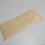 アルバイトをして初めて1万円札を手に入れた時。